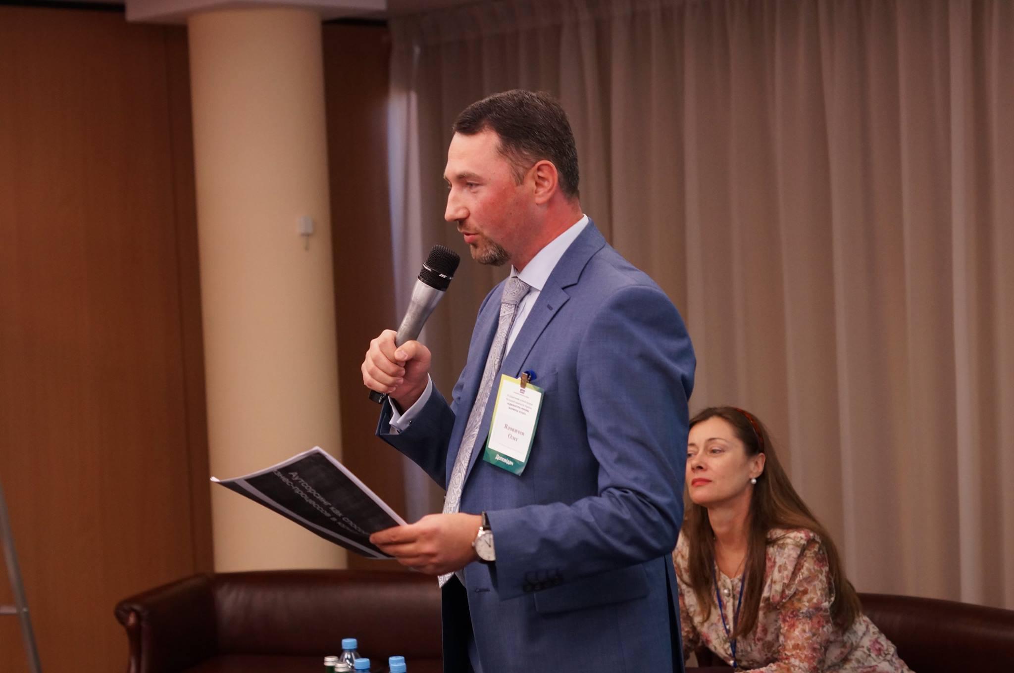 Олег Вдовичен виступив на VI Щорічному осінньому форумі ААУ