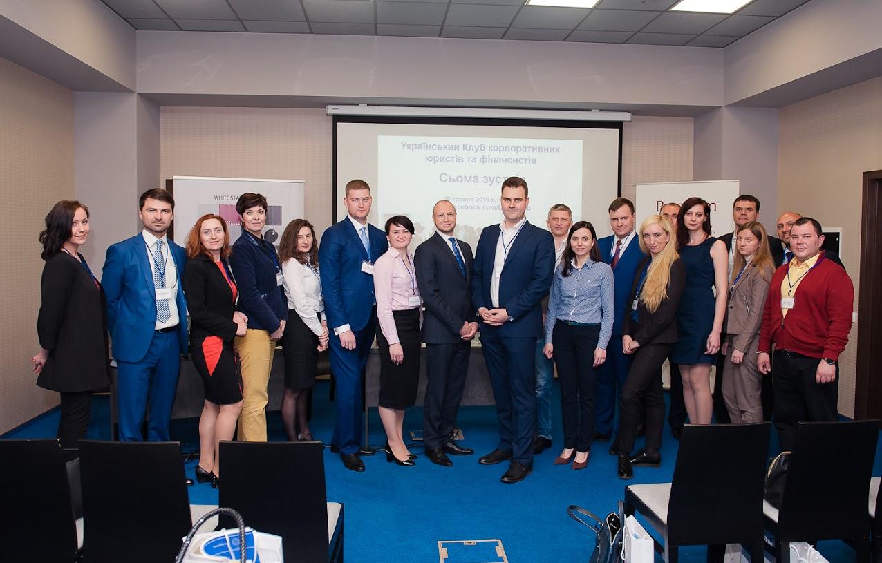 Андрій Молчанов виступив з експертною доповіддю на 7-ій зустрічі Клубу корпоративних юристів та фінансистів