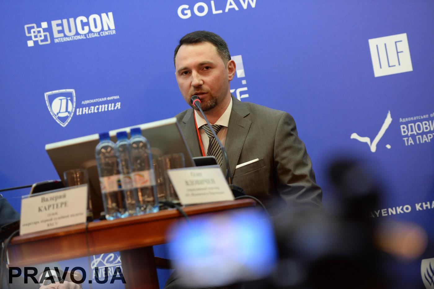 Олег Вдовичен, керуючий партнер АО «Вдовичен та партнери» виступив з експертною доповіддю на Форумі із захисту бізнесу
