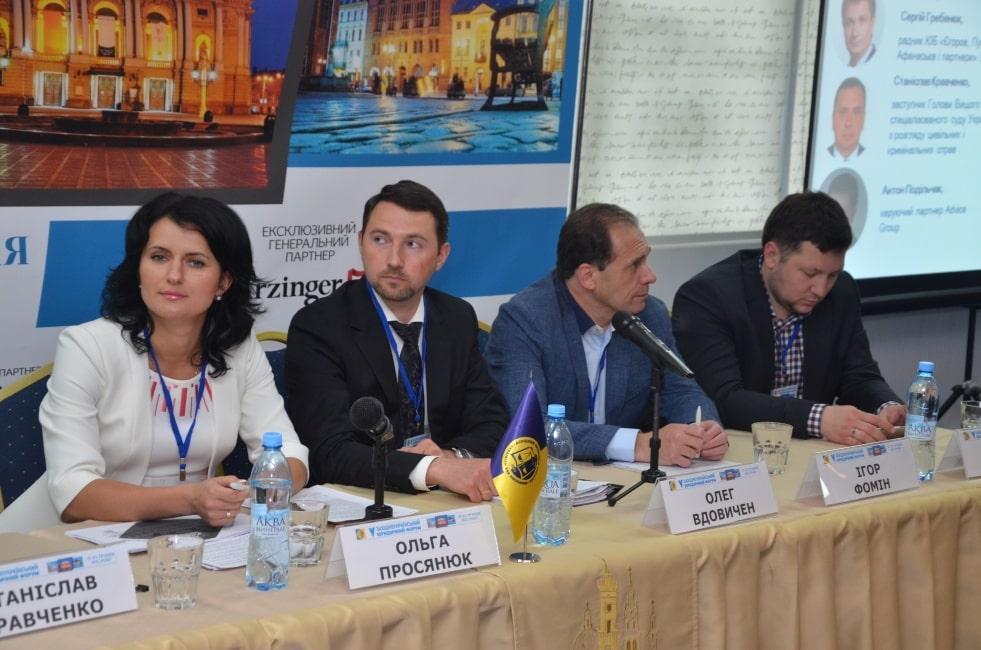 Олег Вдовичен виступив на Західноукраїнському юридичному форумі