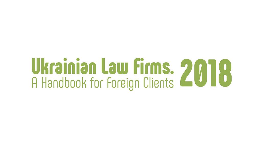 Олега Вдовичена відмічено у двох практиках за результатами дослідження Ukrainian Law Firms: A Handbook for Foreign Clients 2018