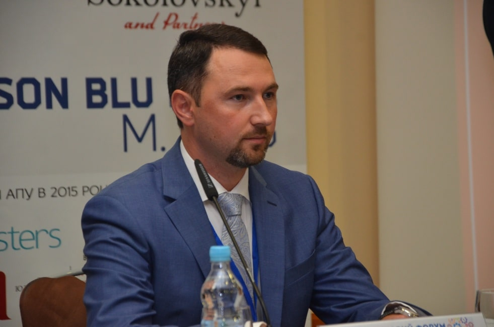 Олег Вдовичен взяв участь у роботі IV Податкового форуму