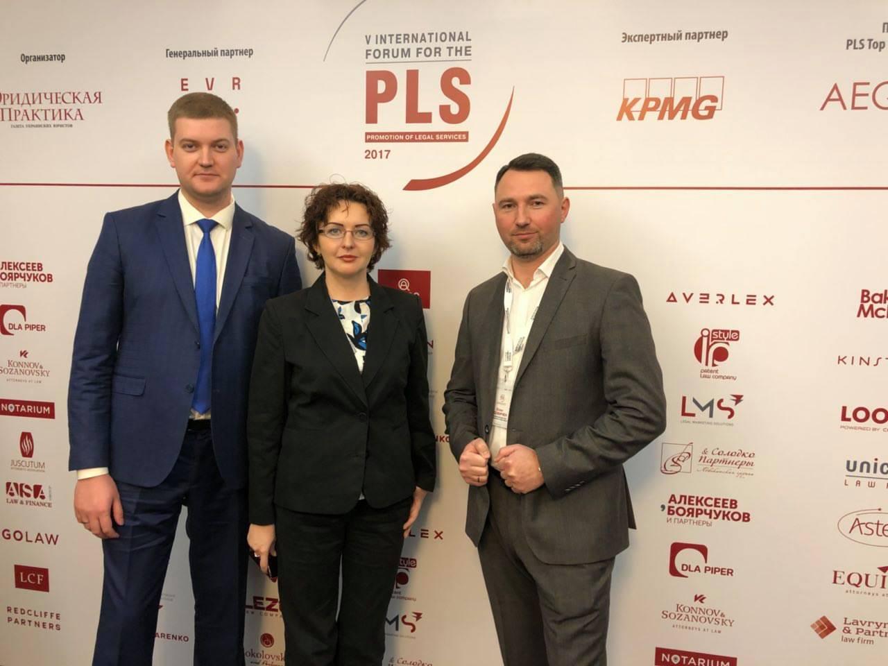"АО ""Вдовичен та партнери"" на V International Forum for the Promotion of Legal Services"