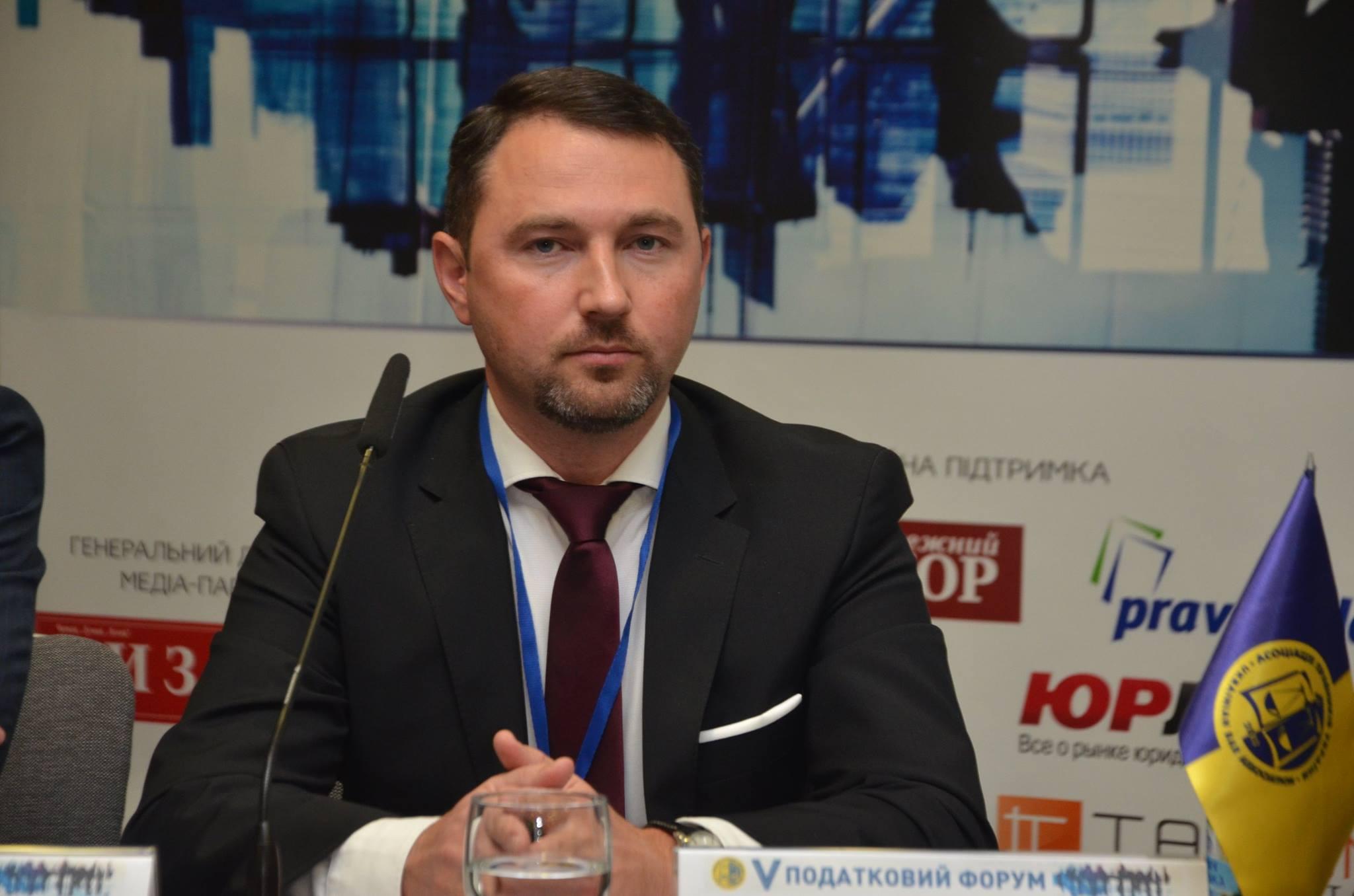 Олег Вдовичен виступив модератором сесії з аналізу практики застосування податкового законодавства V Податкового форуму АПУ