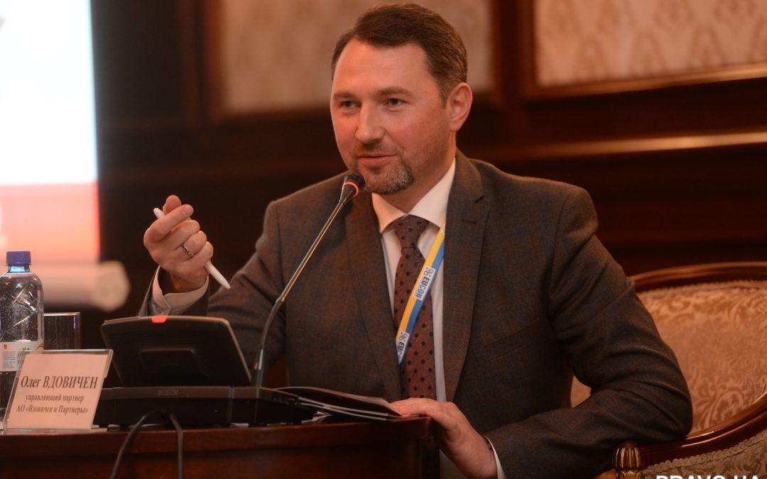 Відбувся V Міжнародний податковий форум