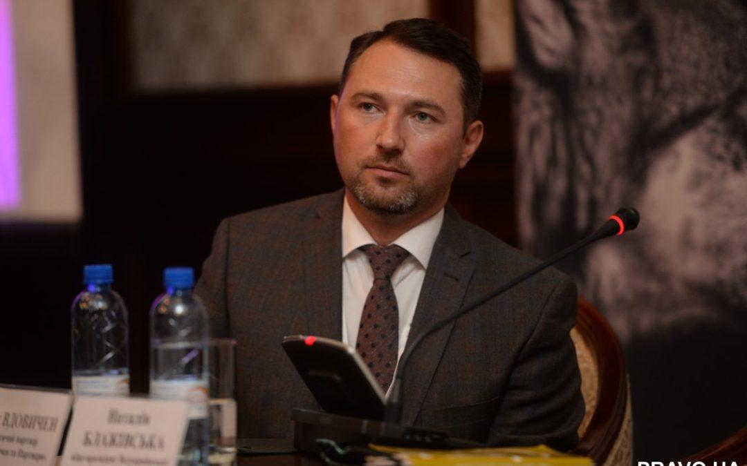 Олег Вдовичен виступив модератором сесії «Податкові спори» в рамках VI Міжнародного судово-правового форуму