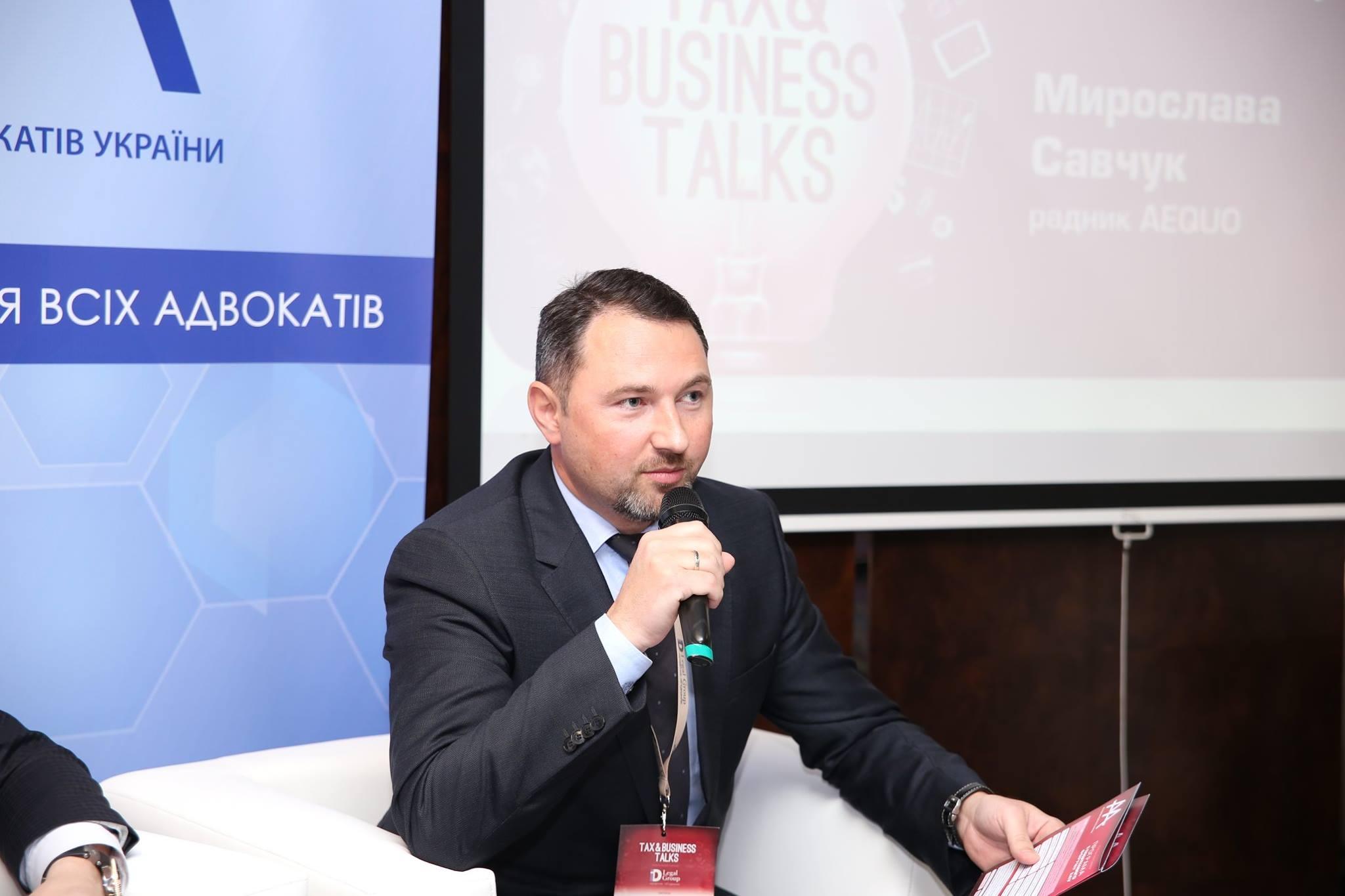 """Адвокати АО """"Вдовичен та партнери"""" виступили на ІІ Податковому форумі """"Tax&Business Talks"""""""