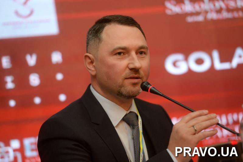 Олег Вдовичен модерував VI Міжнародний податковий форум