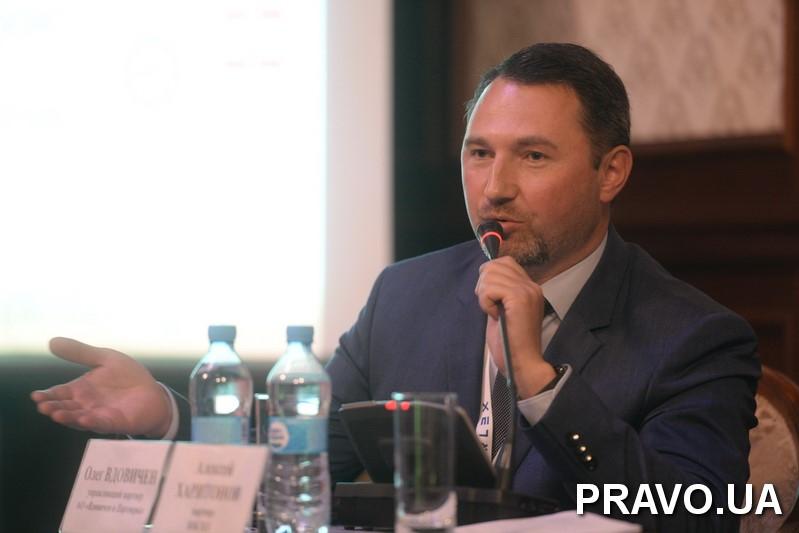 Олег Вдовичен взяв участь у роботі IV Міжнародного форум із захисту бізнесу
