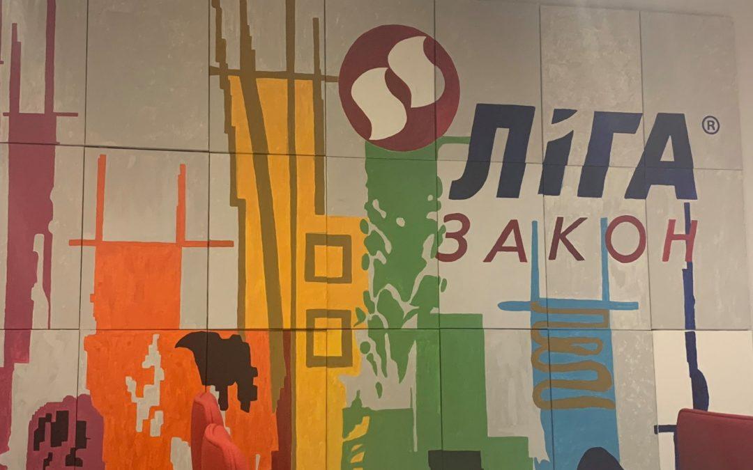 Ірина Шапошнікова відвідала правовий круглий стіл Ліги