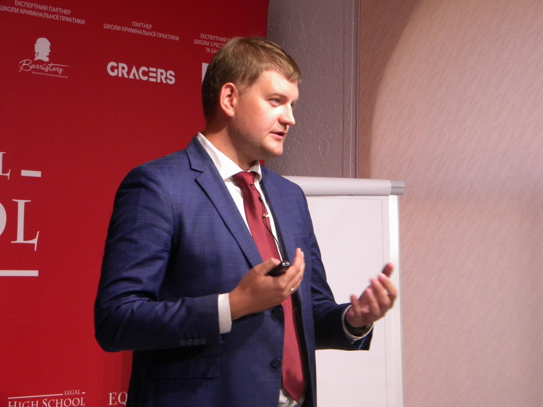 Андрій Молчанов виступив у Legal High School