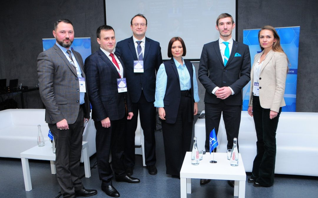 Олег Вдовичен выступил модератором на 9-th Kyiv Criminal Law Forum