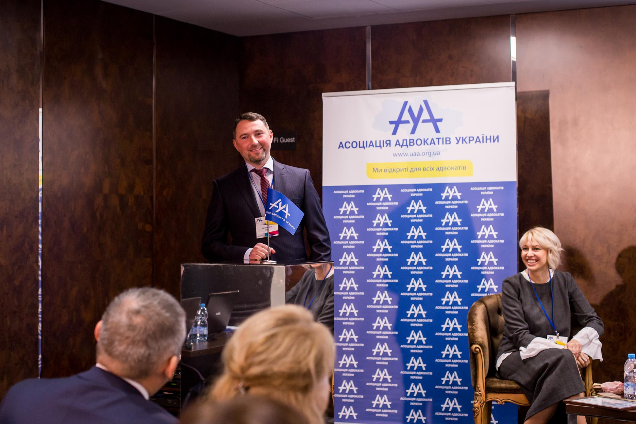 Олега Вдовичен обраний на посаду члена Правління Асоціації адвокатів України