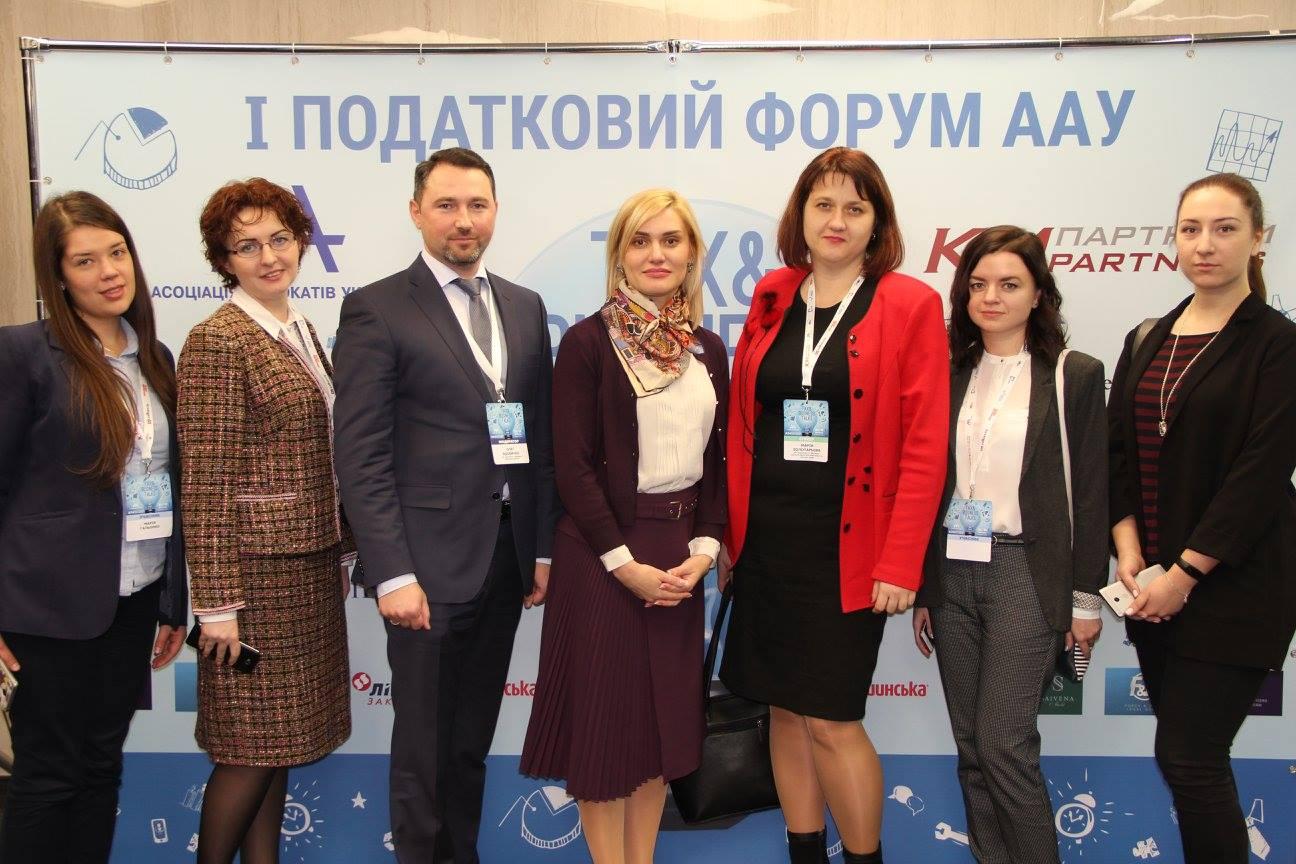Відбувся податковий форум ААУ Tax&Business; Talks
