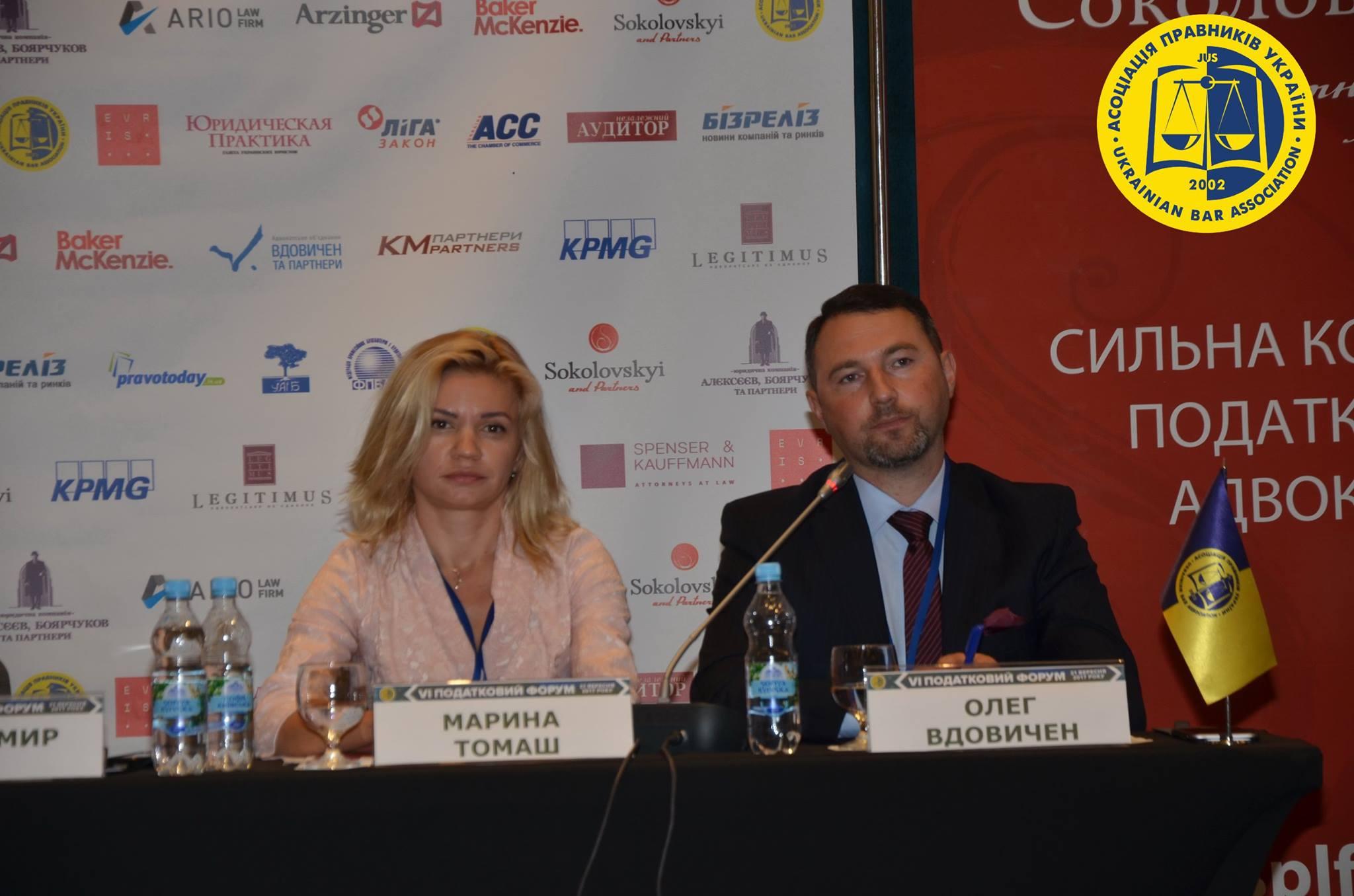 Олег Вдовичен виступив модератором сесії VI Податкового форуму АПУ