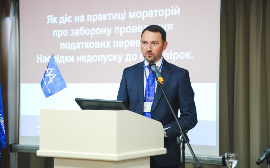 Олег Вдовичен виступив доповідачем на IV Щорічному літньому форумі ААУ з публічного права