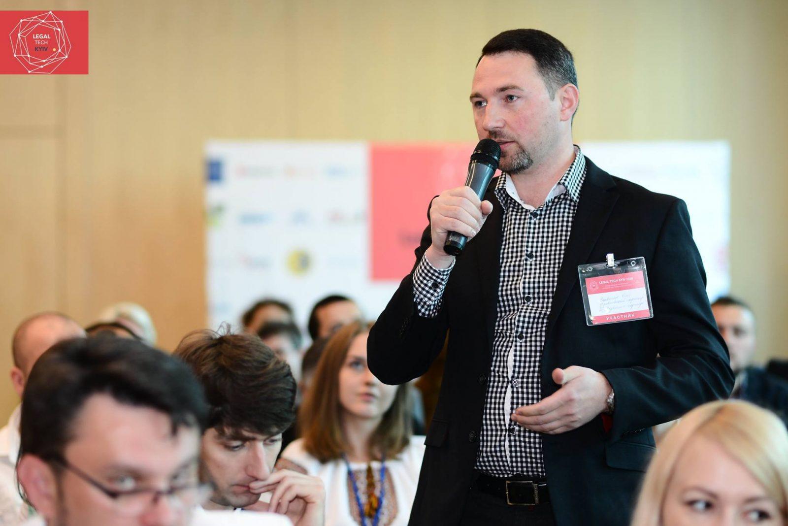 Олег Вдовичен виступив на Конференції юридичних інновацій