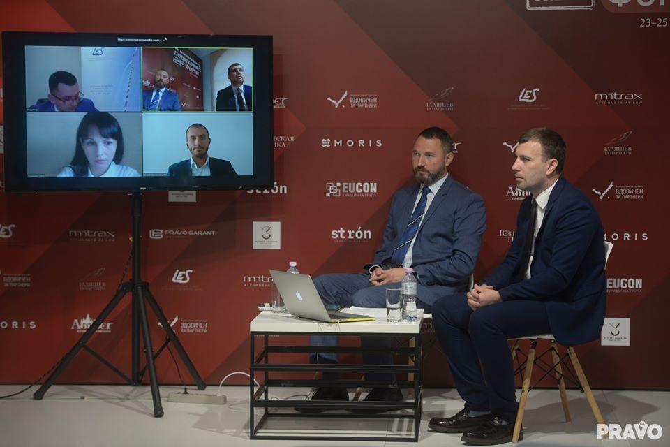 Олег Вдовичен головував на 2 сесії VII Міжнародного податкового форуму